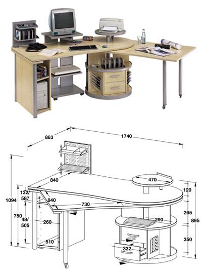 чертежи компьютерных столов