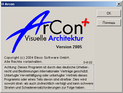 ArCon+ 2005.02 (GER and RUS)