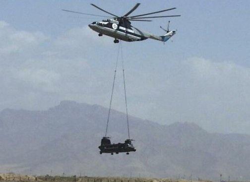 самый большой вертолёт в мире фото